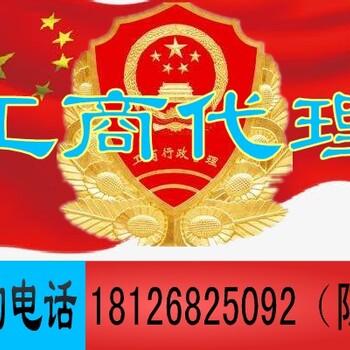 创业咨询找恒佰,广州代公司注册,优质服务