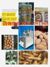 江米條成型設備哪里有全自動江米條機器廠家直銷仿手工江米條機器多少錢一臺圖片