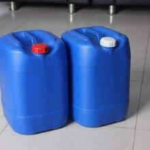 湖北生產廠家現貨供應N-甲基吡咯烷酮(NMP)CAS#872-50-4