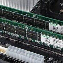 济南服务器内存条回收公司回收服务器内存条图片
