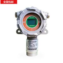 工廠二氧化氮檢測儀固定式氮氧化物監測儀二氧化氮濃度檢測儀圖片