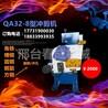冷鐓機角鐵剪切機鍛壓機電動沖剪機多功能聯合沖剪機