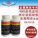 重慶耐980度高溫膠水結構膠防高溫耐老化高溫結構膠廠家批發