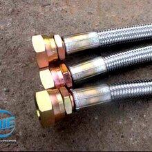 液压胶管高低压胶管高压钢丝胶管总成-开外尔