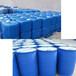 供甘肅張掖減水劑和白銀混凝土減水劑報價