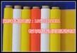 江西新余200目丝网印刷网纱涤纶印花丝网白色网纱价格