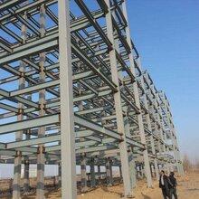 井陉矿区钢结构车间制作、钢结构厂房安装承接钢结构设计、制作图片