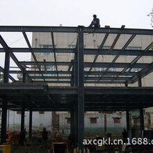 钢结构框架楼、钢结构厂家设计、制作安装、结构安全、安装快速图片