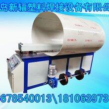 創新青島新輻塑料板焊接機PEPP板材拼板機卷圓機噴淋塔碰焊機圖片