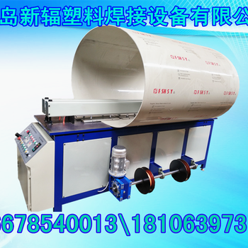 专业研制青岛新辐塑料板材卷圆机PPPE板对接机碰焊机拼板机