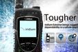 防震防水,紧急通知设备,紧急呼叫按钮,军事,应急,轻便