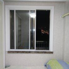 隔音窗丽水隔音窗、丽水隔声窗就是好你们安装了吗图片