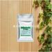 嘉興綺夫現貨供應食品級苯甲酸鈉、保鮮劑、防腐劑、