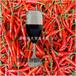 嘉興綺夫現貨供應辣椒油樹脂、辣椒精、辣椒精油、辣椒提取物
