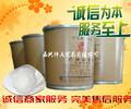 嘉兴现货供应乙基麦芽酚乙基麦芽酚香甜增效剂食品去腥增香