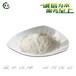 海藻酸丙二醇酯食品級增稠劑乳化劑粘稠劑嘉興綺夫貿易有限公司現貨供應