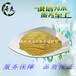 雞蛋全蛋粉食品級乳化劑營養補充強化劑嘉興綺夫貿易有限公司現貨供應
