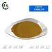嘉興綺夫貿易有限公司現貨供應食品級甜味劑甘草酸三鉀含量99%