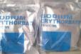 異抗壞血酸鈉食品級D-異vc鈉嘉興綺夫貿易有限公司現貨供應