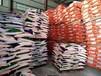 酒石酸鉀鈉食品級嘉興綺夫貿易有限公司現貨供應量大從優