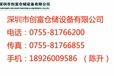 金坛模具架供应商/溧阳标准型模具架厂家/常熟模具架定制