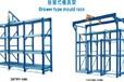 龙华模具架供应商/大浪标准型模具架厂家/民治模具架定制