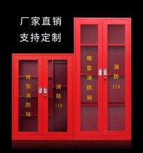 岳阳消防柜生产厂家-常德消防器材柜消防存放柜