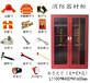 罗湖消防柜生产厂家-福田消防器材柜消防存放柜