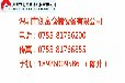 深圳罗湖区安全柜指导报价