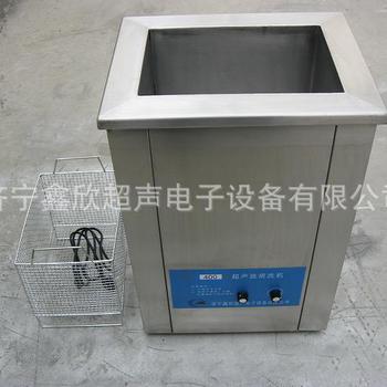 臺式超聲波清洗機XC-400