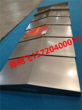 武汉力劲MV-850加工中心X轴钣金防护板维护指导图片