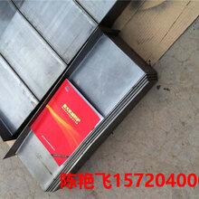 重庆宝鸡VMC850B加工中心原装正品防护罩厂家报价图片