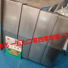 台湾绮发机械VTT-540原厂导轨防护板厂家现货图片