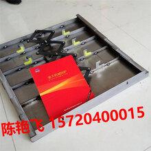 镇江威亚VX400电脑锣X轴钣金防护板机床护罩图片