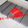 镇江丽伟V40CNC加工中心X轴钣金防护罩原装配套