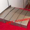 思耐特1060加工中心Y軸前鋼板防護罩圖紙定做