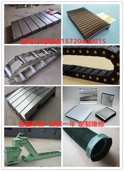 梅州福裕FPG-60200DC磨床橫梁導軌防塵罩支持定做