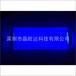 廠家批發小家電器專用LED背光源