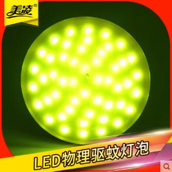 LED物理驱蚊灯高功率节能LED玉米灯充电灯球泡灯