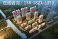 嘉兴平湖世贸璀璨天悦官方网站欢迎您项目简介周边配套