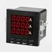 SC-194I-2X4三相智能電流表杭州哪個廠家便宜?三相數顯電流表全國直銷