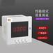 慈溪杭州智能顯示控制儀表索馳SC系列智能電力儀表