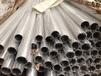 薄壁不锈钢输水管给水排水不锈钢管厂家直销