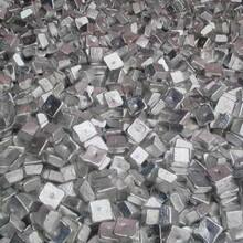 常年回收廢鎂圖片