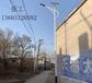 定興太陽能led路燈,定興6米30瓦太陽能路燈40瓦