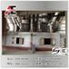 3000KVA-45000KVA鐵合金礦熱爐
