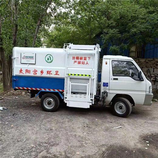 河北石家庄平山微型电动垃圾车厂家
