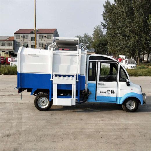 河北保定安新新款电动四轮小型垃圾车