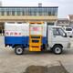 河北秦皇岛海港新款电动四轮小型垃圾车展示图