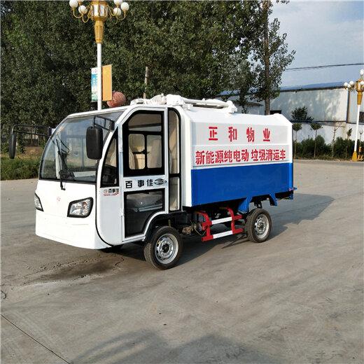 河北保定唐县生产电动四轮小型垃圾车